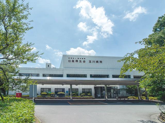 Nissan Tamagawa Hospital